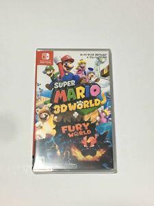 スーパーマリオ 3Dワールド + フューリーワールド 新品未開封