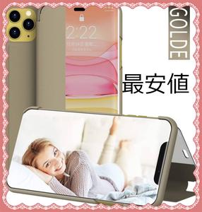 ☆注目☆激安1円スタートiPhone 11 Pro Max/iPhone 11 Pro /iPhone 11 鏡面ケース rg3b 化粧鏡 携帯画面可視 カバー手帳型 PUレザー