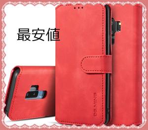 ☆注目☆激安1円スタート ケース SC-03K SCV39手帳型本革 財布型 drfg 携帯 レザー カバー スタンド機能 スマホケース