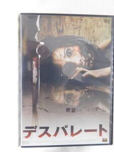 DVD) ☆デスパレード(死にもの狂い) セル品  USED