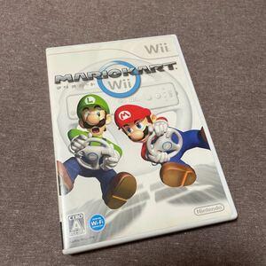 Wii マリオカート 任天堂