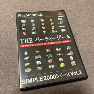 PS2 THE パーティーゲーム