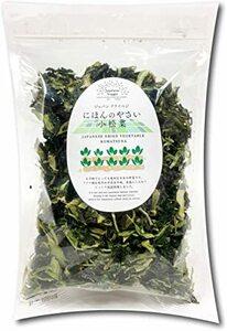 国産乾燥小松菜 100g ブドウ糖不使用 低温乾燥によりそのままの美味しさを味わえます お湯で戻して簡単料理