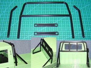 3DプリンタPLA+「ロールバー小」1/10 WPL D12 スズキ キャリイ用