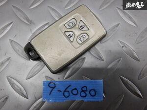 保証付 トヨタ純正 ANH20W GGH20W アルファード ヴェルファイア キーレス リモコンキー カギ 鍵 スマートキー