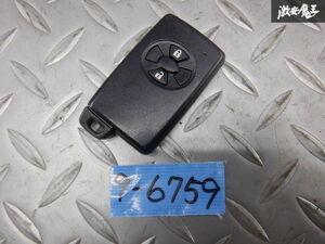 保証付 トヨタ純正 ZRE142G カローラフィールダー キーレス リモコンキー カギ 鍵 スマートキー