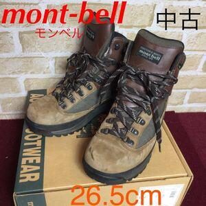 【売り切り!送料無料!】A-143 mont-bell!モンベル!登山!ツオロミーブーツ!26.5cm!ブラウン!トレッキング!ハイキング!ゴアテックス!中古!