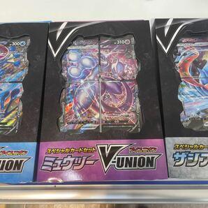 ポケモン スペシャルカードセット V-UNION ブイユニオン ミュウツー ザシアン ゲッコウガ