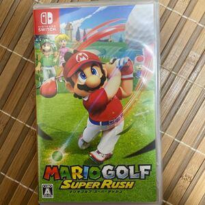 マリオゴルフ スーパーラッシュ Nintendo Switch ニンテンドースイッチ