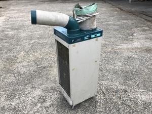 DAIKIN ダイキン スポットクーラー スポットエアコン 送風機 SUASP1DS