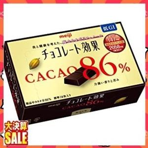 【即決 早い者勝ち】70g×5箱 明治 チョコレート効果カカオ86%BOX 70g&times5箱