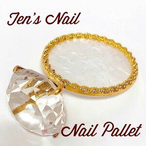 ネイル ストーン パレット ダイヤ モチーフ 持ち手 ジェルネイル 白 ホワイト