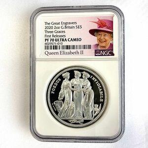 【笑顔の女王ラベル!】2020年 イギリス スリーグレイセス 5ポンド2オンス銀貨 NGC PF70 UC ファーストリリース Royal Mint モダンコイン