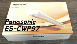 パナソニック ES-CWP97-N 光エステ