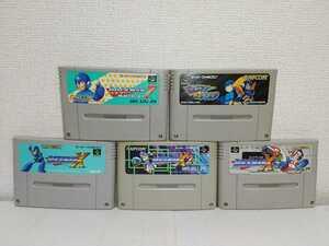 5本セット 送料無料 ロックマンX 2 3 7 ロックマン&フォルテ スーパーファミコン まとめ売り ジャンク
