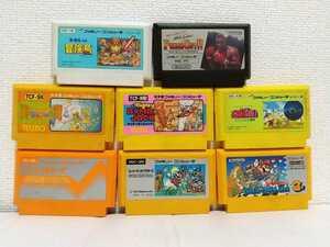 8本セット パンチアウト ソロモンの鍵 スーパーマリオブラザーズ3 迷宮組曲 送料無料 ファミコンソフト カセット まとめ ジャンク