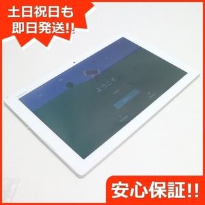 安心保証 即日発送 美品 SO-05G Xperia Z4 Tablet ホワイト 中古本体即日発送 土日祝発送OK SIMロック解除済み