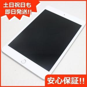 安心保証 新品同様 iPad mini 5 Wi-Fi 64GB シルバー 本体 即日発送 土日祝発送OK