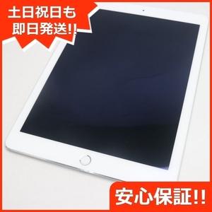 安心保証 即日発送 美品 iPad Air 2 Wi-Fi 16GB シルバー 中古本体即日発送 土日祝発送OK
