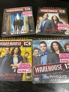 ウェアハウス13 シーズン1〜4 【DVD】