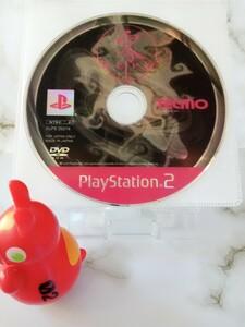 PS 2ソフト 零 ZERO