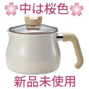新品未使用☆ToMay charm IH対応 マルチポットMサイズ マルチポット マルチパン
