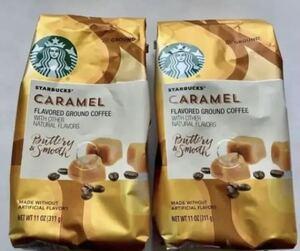 【日本未発売】スターバックス コーヒー 豆■ キャラメル味 311g x 2袋 US購入 新品(賞味期限2022年1月)