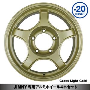 【大反響特価品】ジムニー専用 アルミホイール 4本セット JOYMAX 16×5.5J -20 グロスライトゴールド 適合:JA11/JA12/JA22/JB23