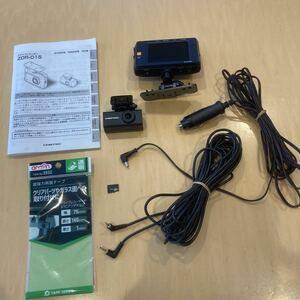 コムテック◆ZDR-015◆前後2カメラ◆すぐ使用可能◆完動品