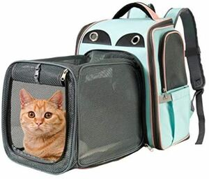 猫 キャリー リュック 拡張 小型犬、うさぎ、小動物 ペット きゃりーバッグ