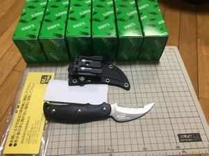 G.SAKAI サビナイフ9 シャークレイ 新品未使用品