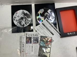 DVD 鬼滅の刃 第一巻 完全生産限定版 封入物完備