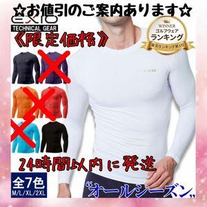 EXIO インナー アンダーシャツ ネイビーXL