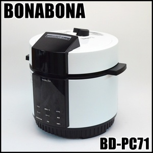 良品 BONABONA 電気圧力鍋 BD-PC71 調理容量1.8L 2019年 使用最高圧力55kPa 保温最大24時間 しゃもじ等付属 シーシーピー