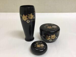 茶道具 古物 茶箱用三点セット 木製 黒雲錦(春秋)