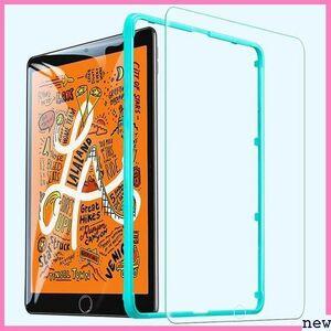 新品★guauo ESR/iPad/Mini5/2019/Mini4/ガ 防止 ィルム/iPad/Mini5とMini4通用 77
