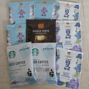 タリーズコーヒー スターバックス 小川珈琲 ドリップコーヒー 9袋セット A シングルサーブ オリガミ 春 夏