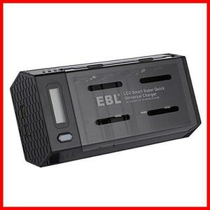 新品大特価!! ニッケル水素・ニカド充電池急速専用充電器 9Vに対応 単四 単三 単二 充電器単一 EBL 充電D8NT