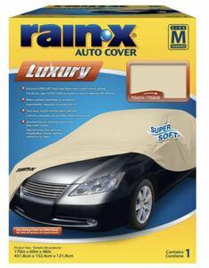 Rain-X Mサイズ セダン用 未使用カーボディカバー ロードスター Z4 SLK 86 BRZ など 送料込み