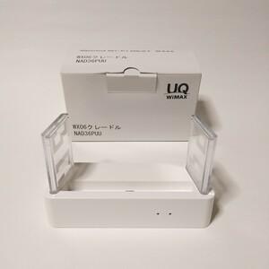 NEC Speed Wi-Fi NEXT WX06 クレードル NAD36PUU WiMAX モバイルルーター
