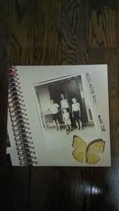 レア LP レコード あの日 あの頃 君は 豊川誕