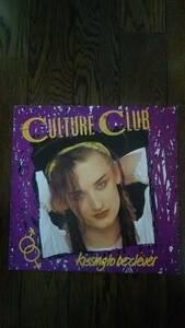 レア LP レコード CULTURE CLUB KISSING TO BE CLEVER カルチャークラブ