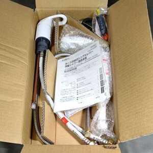 LIXIL INAX SF-500SY-MB8 シングルレバー 混合水栓 ホース収納付シャワー 未使用品