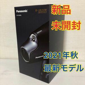 最新モデル パナソニック ヘアドライヤー ナノケア ディープネイビー Panasonic EH-NA0G-A 高浸透ナノイー