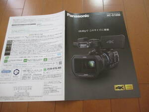 .33414 catalog # Panasonic *HC-X1000 digital 4K video camera *2016.2 issue *15 page