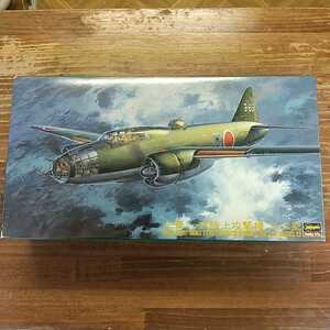 ハセガワ プラモデル 三菱 G4M2 一式陸上攻撃機 ニニ型 未組立 1/72 Hasegawa (091312)