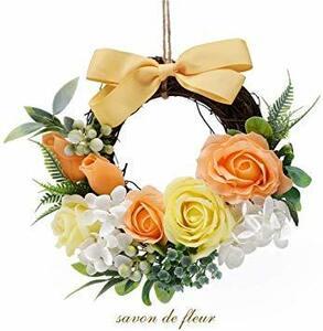 レモンイエロー Small 枯れない花 リース シャボンフラワー 石鹸 フレグランス ソープフラワーギフト 手作り 造花 母の日