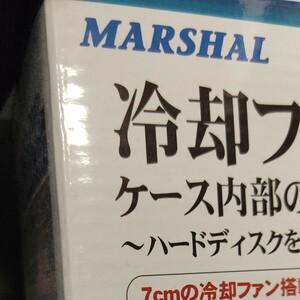 MAL-5035SBKU3 MARSHAL 冷却ファン 3.5インチ HDDケース USB3.0対応 8TB対応