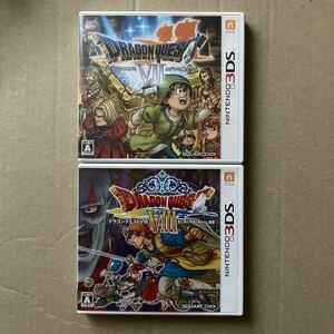 3DSソフト ドラゴンクエストVII エデンの戦士たち ドラゴンクエストVIII 空と海と大地と呪われし姫君 ドラゴンクエスト8