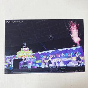 乃木坂46◆ダンスパフォーマンス◆3rd year birthday live◆DVD Blu-ray特典ポストカード◆即決